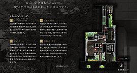 各邸へのアプローチはエグゼクティブなホテルのような内廊下の設えを採用。すべては43邸だけの落ち着いた私邸空間のために。