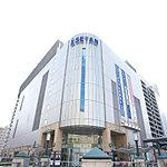 伊勢丹府中店 約510m(徒歩7分)