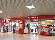 京王アートマン府中店 約681m(徒歩9分)