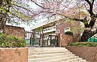 区立松仙小学校 約250m(徒歩4分)