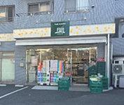 プチマルシェフジ山元町店 約100m(徒歩2分)