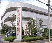 葛西昌医会病院 約290m(徒歩4分)