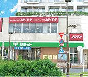 サミットストア芦花公園駅前店 約690m(徒歩9分)