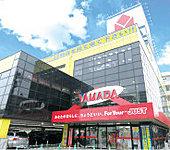 ヤマダ電機テックランド東京本店 約570m(徒歩8分)