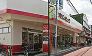 オリンピック ひばりヶ丘店 約60m(徒歩1分)