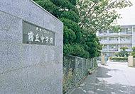 佐藤外科皮膚科医院 約50m(徒歩1分)