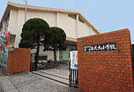 北九州市立・永犬丸小学校 約720m(徒歩9分)