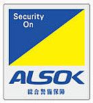 迅速なライフサポートを実現するALSOKのマンション安全管理システムを採用。