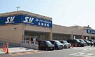 スーパーバリュー飯能店 約520m(徒歩7分)