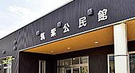 筑紫公民館 約130m(徒歩2分)