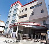 中央急病診療所 約1,070m(徒歩14分)
