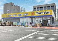 マツモトキヨシひたちなか笹野店 約160m(徒歩2分)