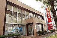 岡崎信用金庫六名支店 約350m(徒歩5分)