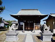 洲崎神社 約240m(徒歩3分)
