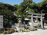 瀬戸神社 約300m(徒歩4分)