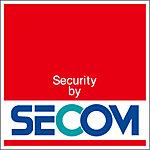 各住戸に設置した各種センサーが異常をキャッチするか、非常ボタンが押されると、ただちに「セコム・コントロールセンター」へ異常信号を自動送信。