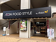 ダイエー東三国店 約160m(徒歩2分)