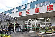 コーナン東三国店 約340m(徒歩5分)