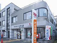 札幌北18条郵便局 約70m(徒歩1分)