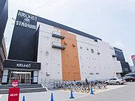 ラウンドワンスタジアム札幌北21条店 約400m(徒歩5分)