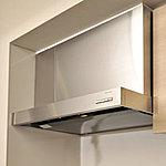 キッチンの空気環境をクリアに保つレンジフード