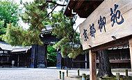 京都御苑 約310m(徒歩2分)