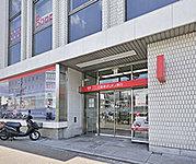 三菱東京UFJ銀行 西院支店 約300m(徒歩4分)
