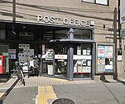 京都西院郵便局 約250m(徒歩4分)