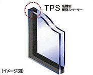 居室側の樹脂製内窓には、断熱と遮音に高い効果を発揮する複層ガラスを採用しました。