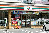セブンイレブン札幌中央南11条店 WEST:約100m EAST:約70m