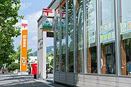 札幌南十一条郵便局 WEST:約70m(徒歩1分) EAST:約50m(徒歩1分)