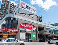 スーパーチェンシガ伏見店 約950m(徒歩12分)