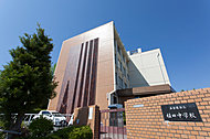 植田中学校 約860m(徒歩11分)