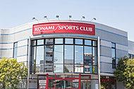 コナミスポーツクラブ 約500m(徒歩7分)