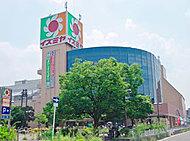 イズミヤ 若江岩田店 約1,700m(自転車7分)