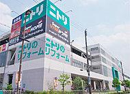 イトーヨーカドー 東大阪 約540m(徒歩7分)
