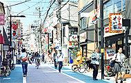 経堂農大通り商店街 約920m(徒歩12分)