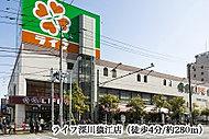 ライフ深川猿江店 約280m(徒歩4分)
