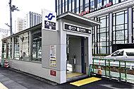 地下鉄東西線「宮城野通」駅 約1,090m(徒歩14分)