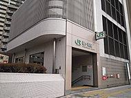 JR仙石線「榴ヶ岡」駅(徒歩6分/約470m)