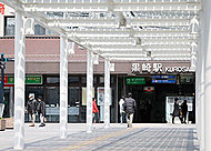 JR黒崎駅 約1,380m(車で5分)