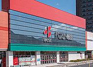 ベスト電器ゆめシティ下関本店 約980m(徒歩5分)