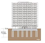 オーヴィジョンマンションでは、地盤の調査を事前に行い、建物に対し最も適切な基礎方式を選定しています。
