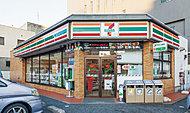 セブンイレブン下関岬之町店 約230m(徒歩3分)