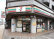 セブンイレブン小倉竪町店 約420m(徒歩6分)