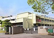 西小倉小学校 約330m(徒歩5分)