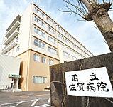 佐賀病院 約190m(徒歩3分)