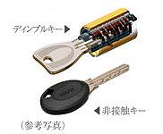 玄関扉の鍵には1,000億通りの鍵違い数を持ち、複製が困難とされるディンプルキーを採用。また、リバーシブルタイプのため操作性に優れています。