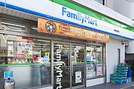 ファミリーマート 須磨浦通店 約180m(徒歩3分)