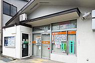 神戸須磨本町郵便局 約550m(徒歩7分)